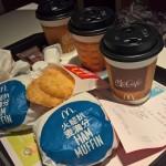 マクドナルドで朝食を… (ティファニーで朝食を…的な)